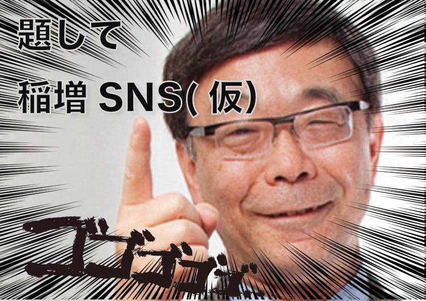 スクリーンショット(2013-10-20 15.28.58)